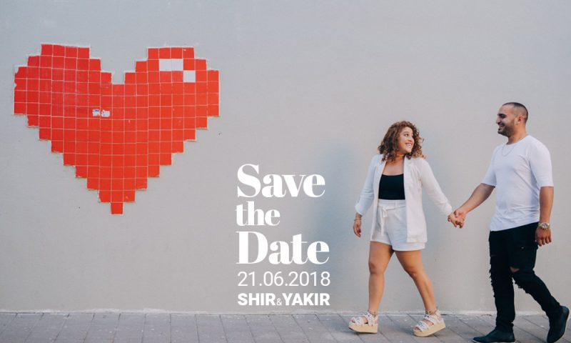 Save the date B
